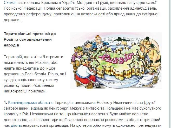 Dmytro Sinchenko's Blog (MDN)