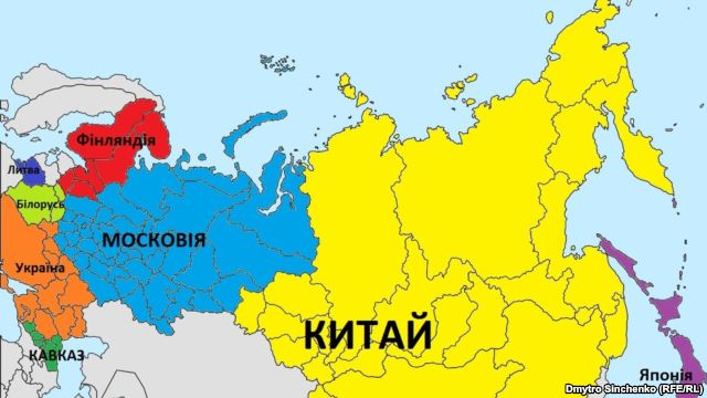 Redrawing the Map of the Russian Federation: Partitioning Russia After World War III?