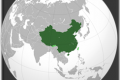 Chine carte localisation