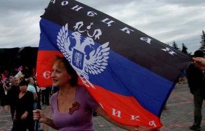 Donbass-Donetsk-special-status