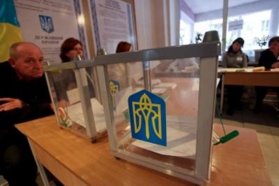 Ukraine-parliamentary-elections