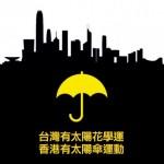 Hong Kong, sous les parapluies