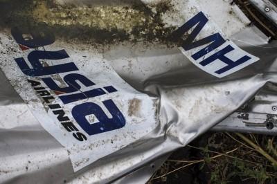 """Катастрофа MH17: Вашингтон хочет """"трибунал"""" без независимого расследования"""
