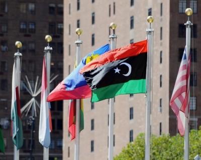 Libye drapeau ONU