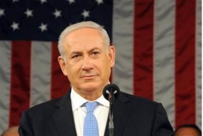 Netanyahu-congress