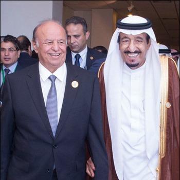 Salman wa Hadi (MDN)