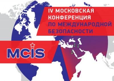 MCIS - IV