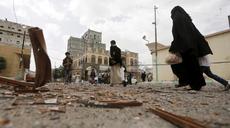 Yemen RT Op-Edge