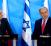 Netanyahu-Poland
