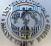 FMI Grèce