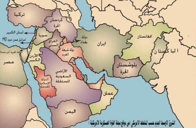 Balkanizing the Middle East The REAL Goal of America and Israel