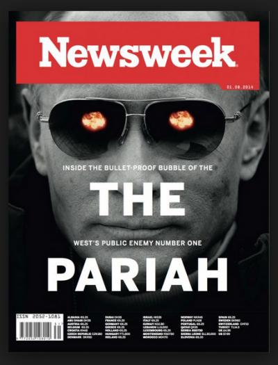 putin-US-propaganda