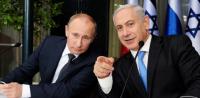 Poutine Bibi
