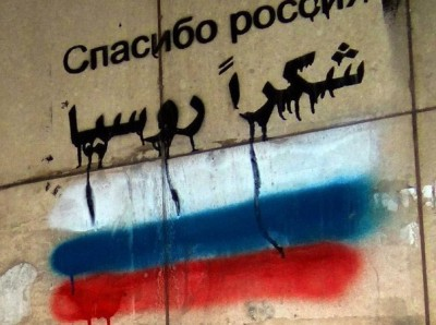 1389027395_russkiy-yazyk-604x450