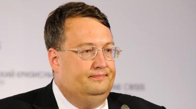 Anton Gerashchenko, adviser to Ukraine's Interior Minister © Alexandr Maksimenko / RIA Novosti