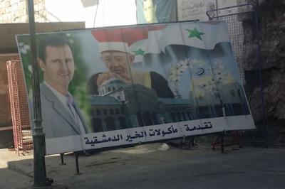 War Propaganda and the Dirty War on Syria - Global ResearchGlobal