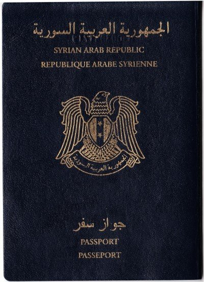 Passport_of_Syria (1)