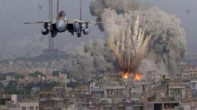 Resultado de imagem para picture of politics of bombing