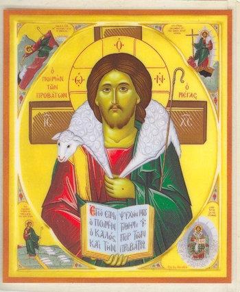 Jésus Syrie