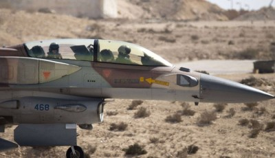 Israel Claims Airstrikes on Damascus