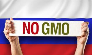 No GMO Russia