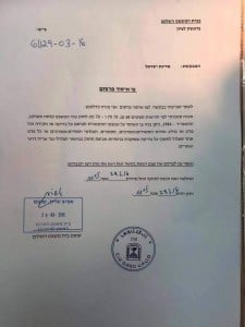 Gag order prohibiting reporting of the details of the criminal charges against Minister Aryeh Deri