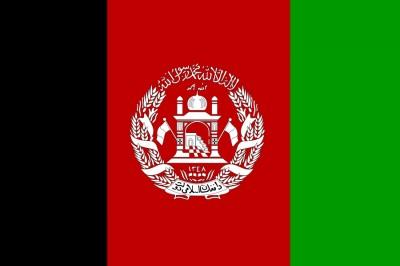 afghanistan_news