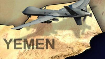 yemen_map_drone