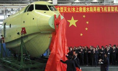 china-amphibious-aircraft