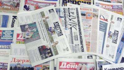 russian-media-bans-2
