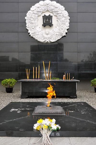 Eternal_flame,_Nanjing_massacre_memorial