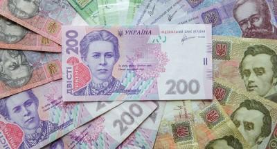 Ukraine monnaie