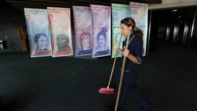Venezuela Currency Slide