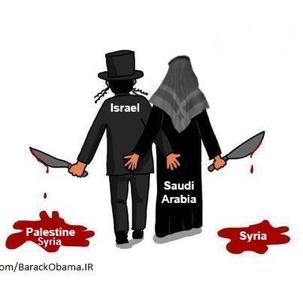 Israël Arabie Saoudite
