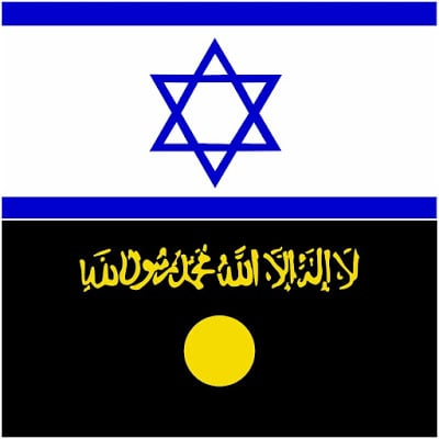 Israel and Islamist Militias: A Strange and Recurring