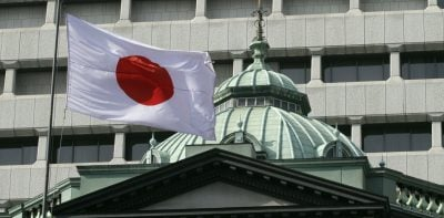 Sovereign Debt Jubilee, Japanese-Style. The US National Debt