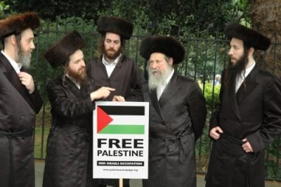 The Role of The Pro-Israel Lobby in US Politics