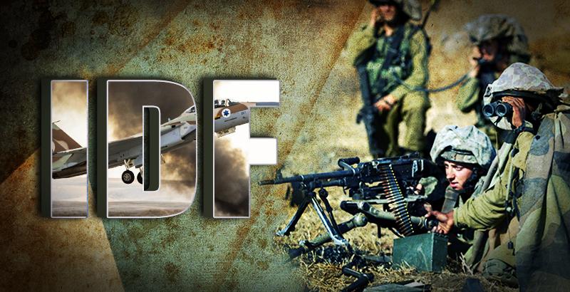 Israeli Defense Forces: Military Capabilities, Scenarios for
