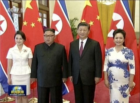 Strategizing in the Wake of the Singapore Summit: The Kim-Xi Meeting in Beijing DPRK-leader-and-Chinese-counterpart-with-their-wives-in-Beijing-on-June-19-2018