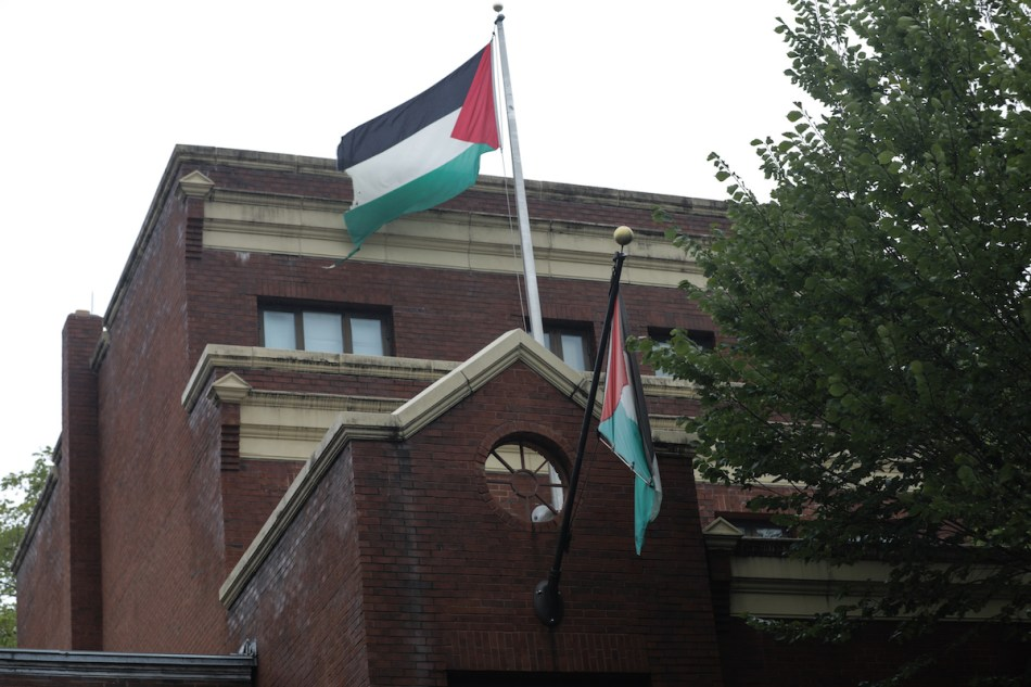 US Shutters Palestine Liberation Organisation's Diplomatic Mission in Washington