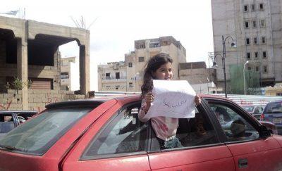 Ливия – позор для Запада.