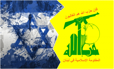 Image result for hezbollah israel