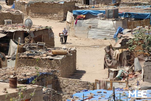 Iraq: The Slums of Mesopotamia