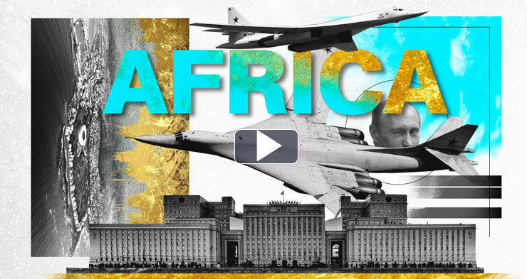 Video: Africa and the New Era of Great Power Rivalry